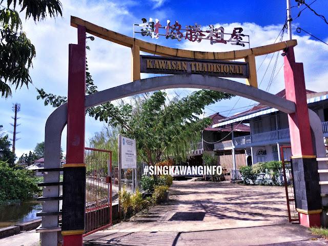Foto gerbang pintu masuk dari depan rumah marga tjhia
