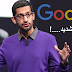 Google يحذر الجميع من أن نظام ال Android قد لا يكون مجانيًا في المستقبل وهذا هو السبب..؟