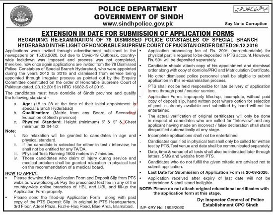 sindh-police-special-branch-police-constable-jobs-2020-apply-online