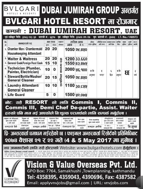 Jobs in Dubai for Nepali, Salary Rs 52,075