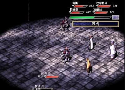 聖焰騎士傳中文版(Geo Conflict),傭兵主題角色扮演!
