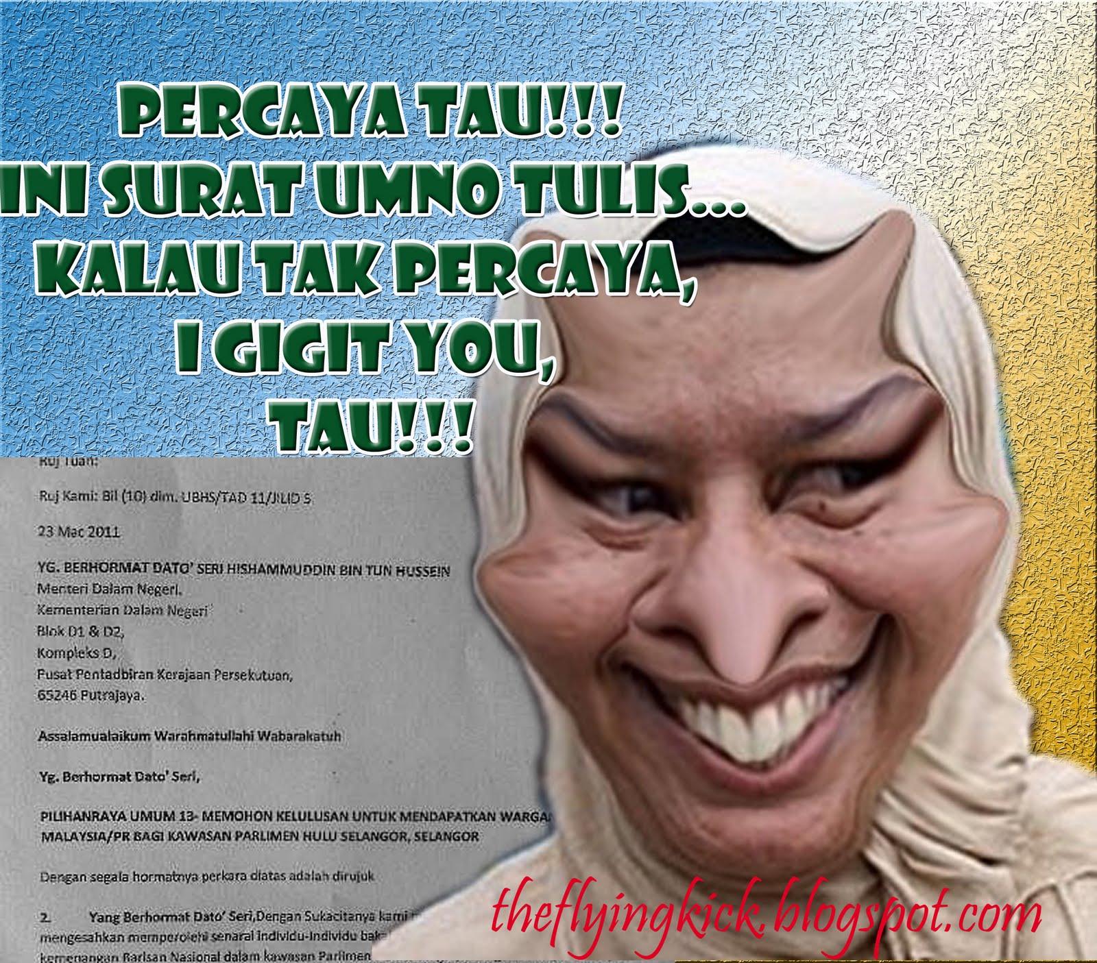 Malay gersang dalam kereta - 2 1