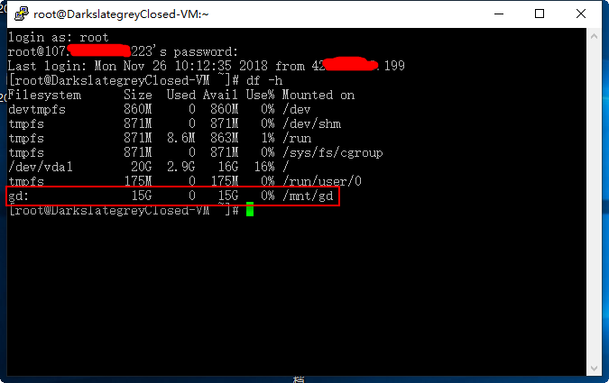 HeWeiye'S BLOG: 在Linux_VPS上使用rclone挂载GoogleDrive云端