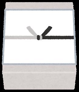 掛け紙をかけた贈り物のイラスト(掛け紙)