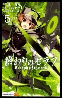 Manga Owari no Seraph Volume 05