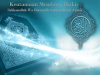 Keutamaan Membaca Dzikir Subhanallah Wa Bihamdihi Subhanallahil Azhim