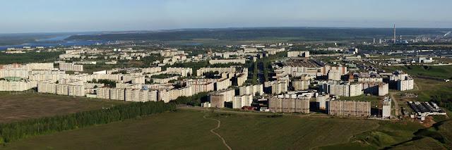 Фото Панорама города Новочебоксарск