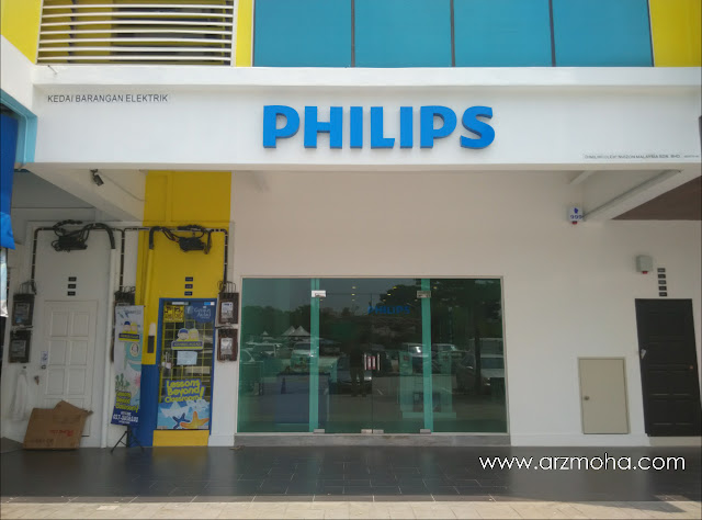 philips Experience Store Penang, philips penang experience store, kedai barangan elektrik philips bayan baru, kedai kegunaan harian bayan baru,