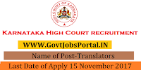 High Court of Karnataka Recruitment 2017– 10 Translators