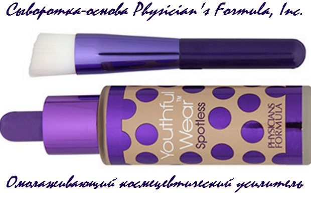 Сыворотка-основа Physician's Formula, Inc., Youthful Wear