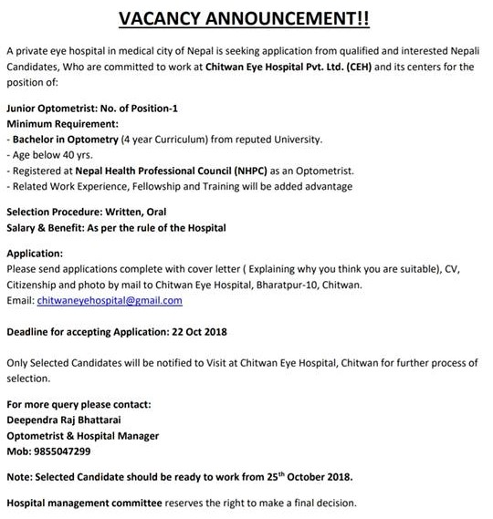 optometrist vacancy