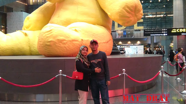 Big Yellow Teddy Bear Hamad International Airport Doha