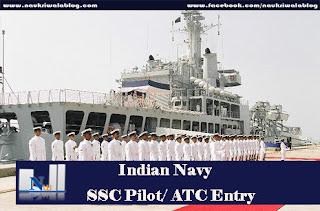 SSC Pilot/ ATC Job 2017