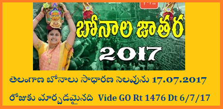 GO Rt 1476 Declaration of General Holiday on 17.07.2017 Instead of 10.07.2017 for Bonalu Festival in Telangana  HOLIDAYS – Declaration of the General Holiday on the occasion of BONALU on 17.07.2017 instead of 10.07.2017– Modified - Orders – Issued. GENERAL ADMINISTRATION (Spl.E) DEPARTMENT telangana-bonalu-holiday-changed-to-17.07.2017-notification