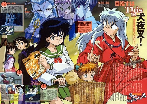 Indah Berbagi Sesama Umat: Download Inuyasha the Movie ...