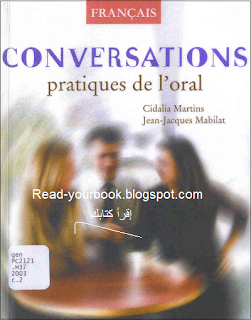 Learn French easily تعلم اللغة الفرنسية بسهولة