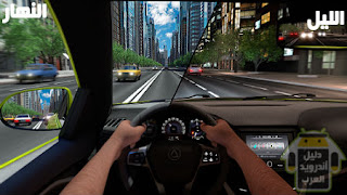 تحميل Driving Zone Germany apk