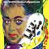 تحميل كتاب مناخوليا pdf لـ عبد الرحمن الخميسي