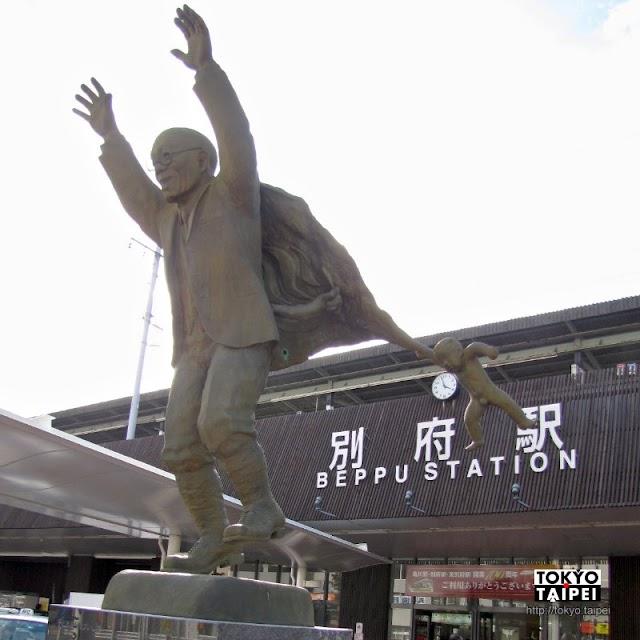 【別府駅】在瀰漫溫泉味的車站旁漫步 和充滿童趣的銅像合照