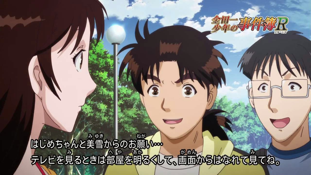 Anime Kindaichi Shounen no Jikenbo Returns Episode 2 Subtitle Indonesia