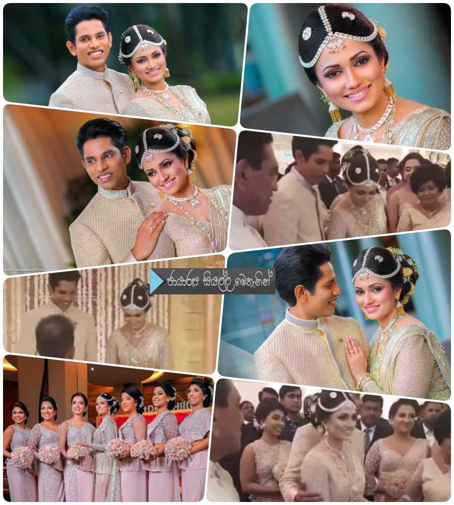 https://gallery.gossiplankanews.com/wedding/chathura-senarathne-wedding.html