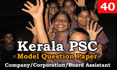 Model Question Paper Company Corporation Board Assistant - 40