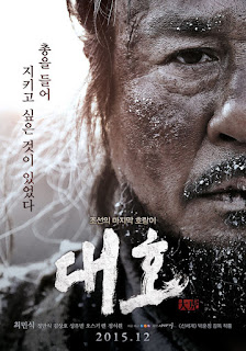 Watch The Tiger: An Old Hunter's Tale (Daeho) (2015) movie free online