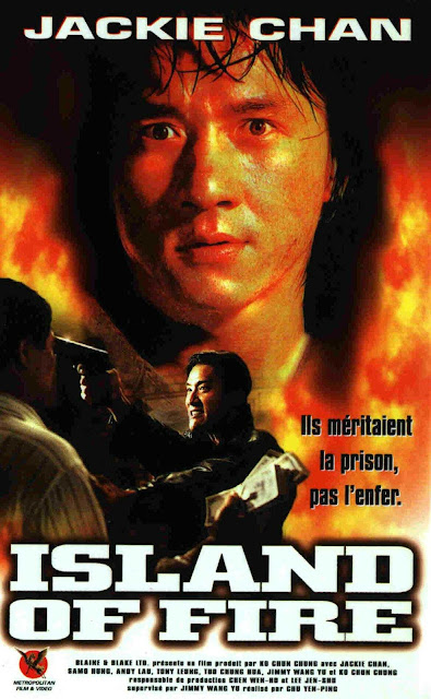 Island of Fire (1990) ταινιες online seires oipeirates greek subs