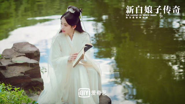 The Legend of White Snake Ju Jingyi