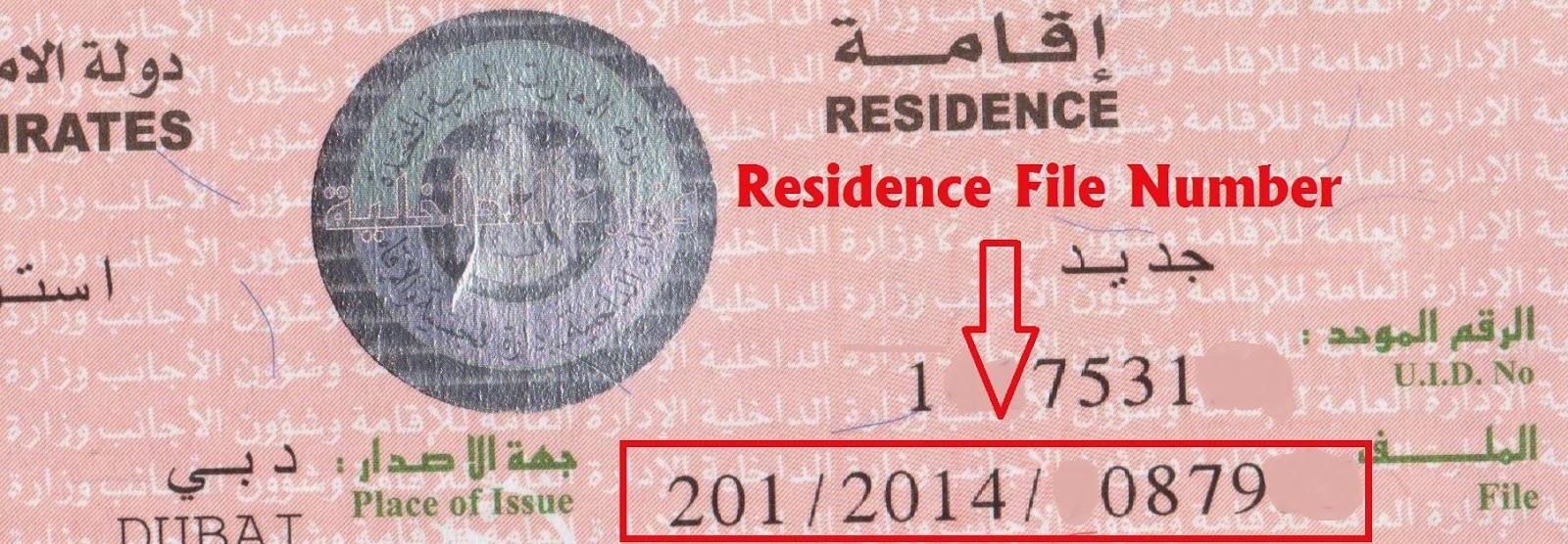 American visa status check dubai