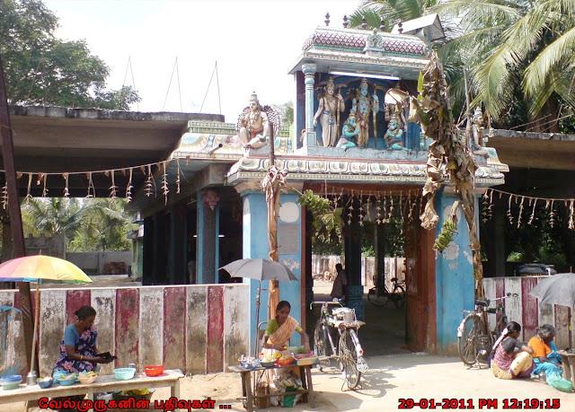 Melapathy Twin Anjaneyar Temple
