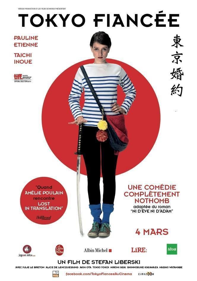 Romance en Tokio (2014)