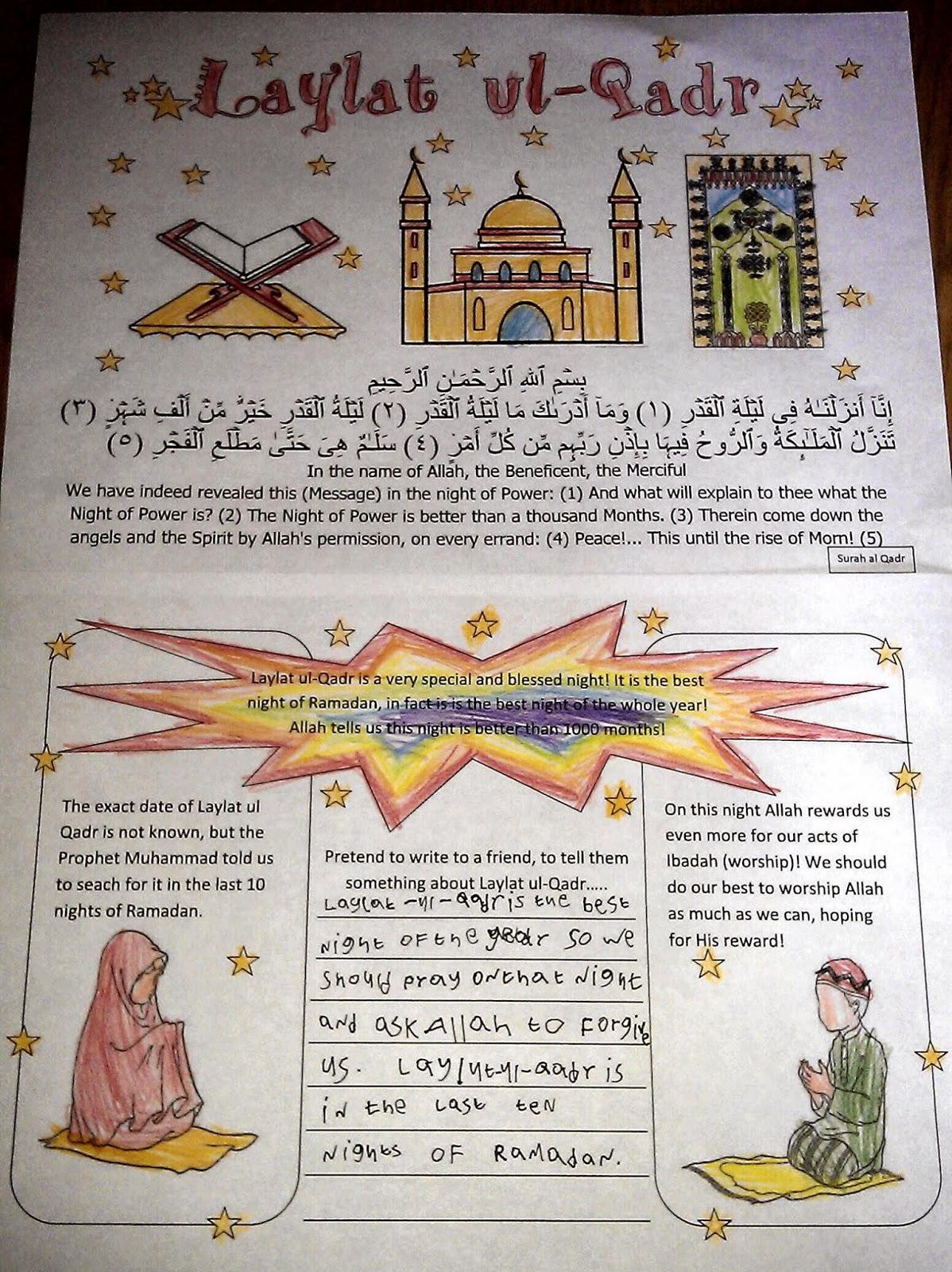 Iman S Home School Laylatul Qadr Worksheets
