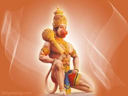 Hanuman Dwadasanama In English