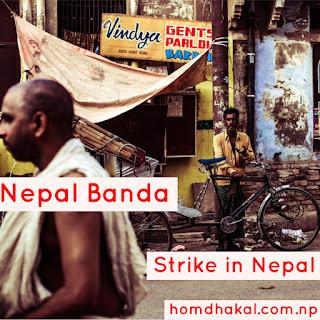 Strike in Nepal