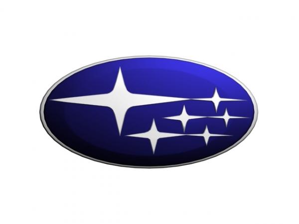 Cars Logos: Subaru Logo