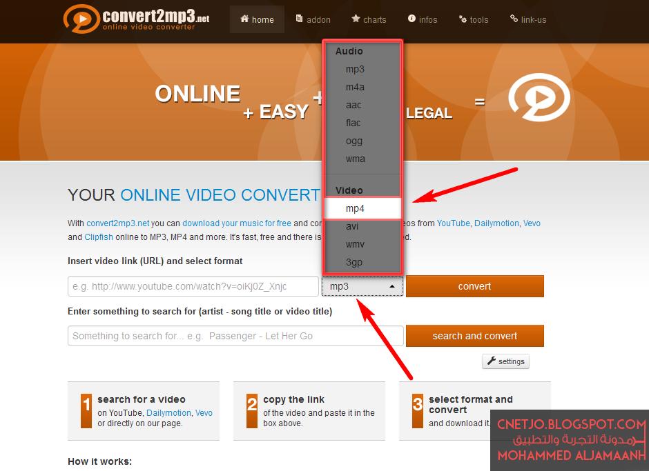 افضل موقع في تحميل فيديوهات يوتيوب بدون برامج وبجودة 1080p و 720p