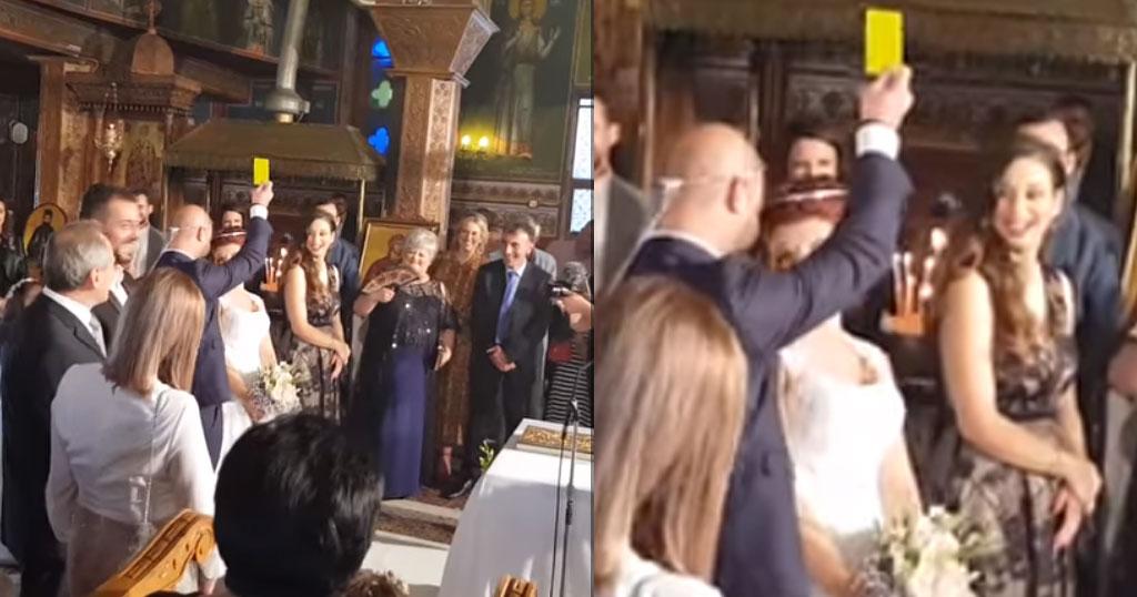Πάργα: Νύφη πάτησε τον γαμπρό και αυτός έβγαλε κίτρινη κάρτα