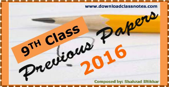 9th Class / IX / SSC-I Old Question Papers (2016) for Federal Board (FBISE) Islamabad
