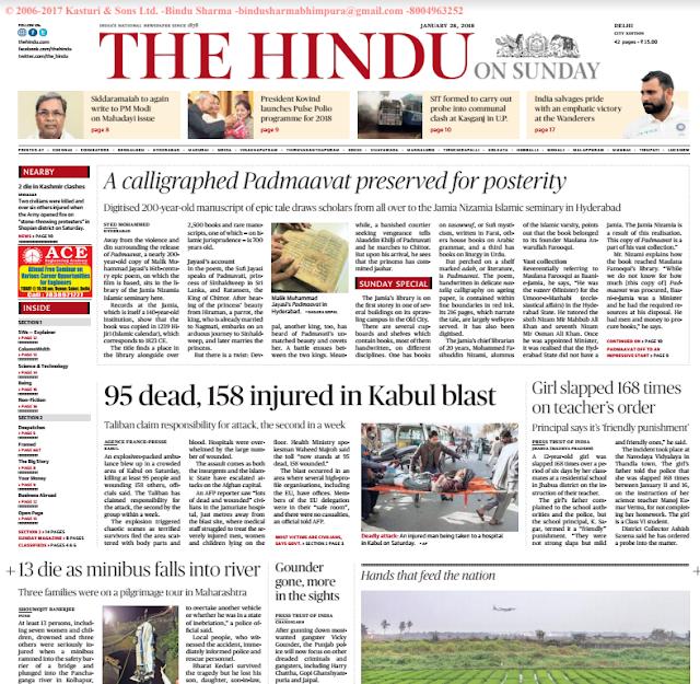Hindu News Paper Pdf