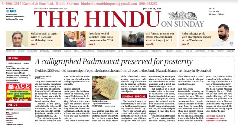 The Hindu News Epaper 28th Jan 2018 Download Online PDF - Exam