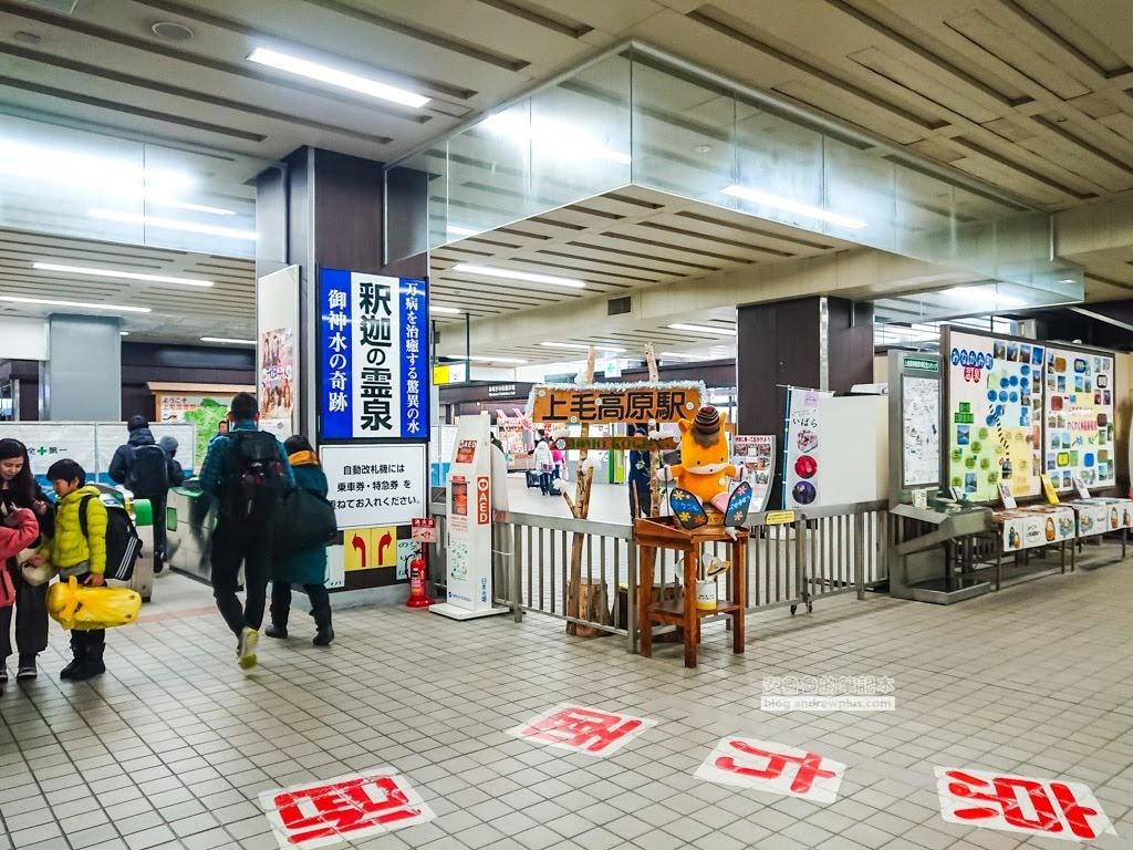 諾恩水上滑雪場,夜滑到凌晨,東京滑雪,日本滑雪,第一次滑雪,日本的雪場,Norn Minakami Ski Resort
