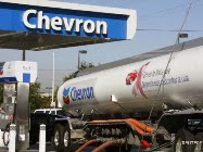 Chevron Indonesia - Recruitment For D3, D4, S1, S2, S3, Recent Graduates, and Semua Jurusan Desember 2013