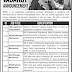 SHIBLI Multinational Manufacturing Company Attock Jobs