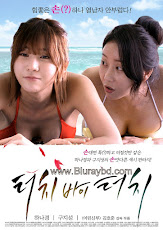 Touch By Touch (2014) [เกาหลี]-[18+]