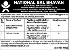 National BAL Bhavan Recruitment 2017