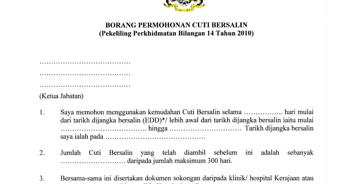 Surat Rasmi Cuti Bersalin Surasmi X
