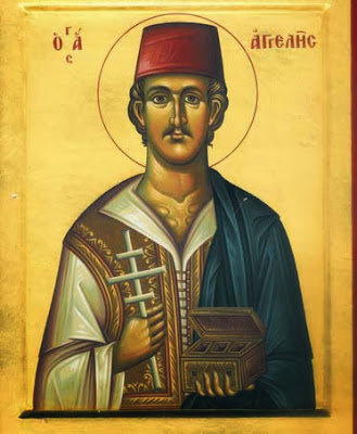IMG ST. ANGELIS, New Martyr