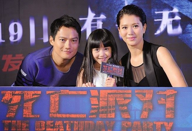 China Entertainment News Archie Kao Met Zhou Xun During