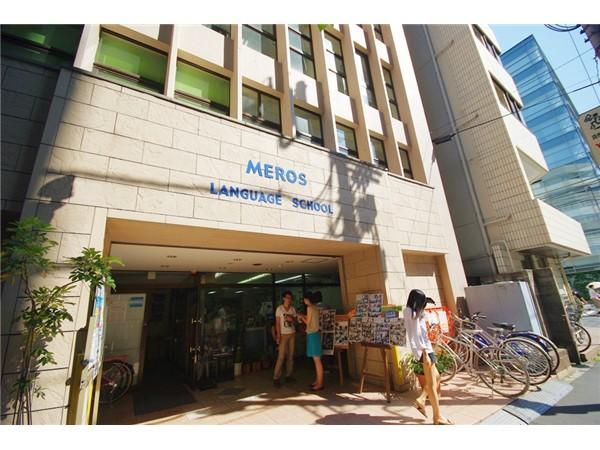 Giới thiệu thông tin về học viện ngôn ngữ Meros Nhật bản